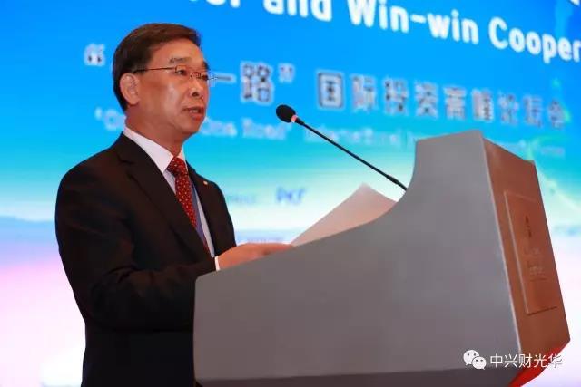 姚庚春:携手共进 合作共赢 -----pkf国际会计组织北京高峰论坛会议上